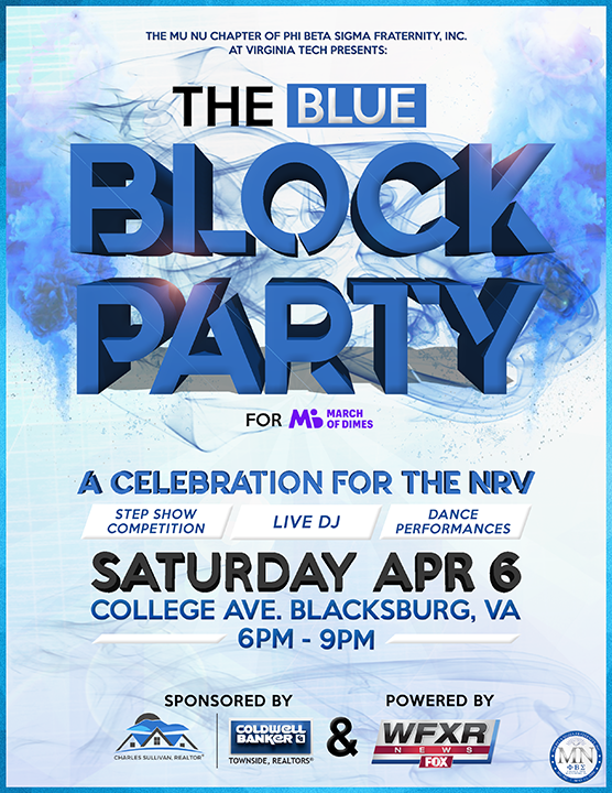 Blue Block Party for March of Dimes on April 6, 2019 on Henderson Lawn 6-9 pm. Step show and DJ.